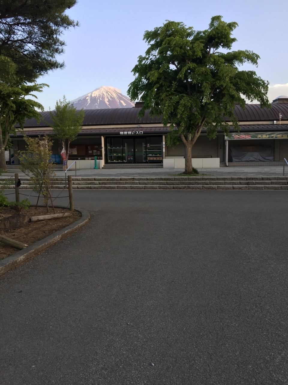 富士山が目の前にみえます